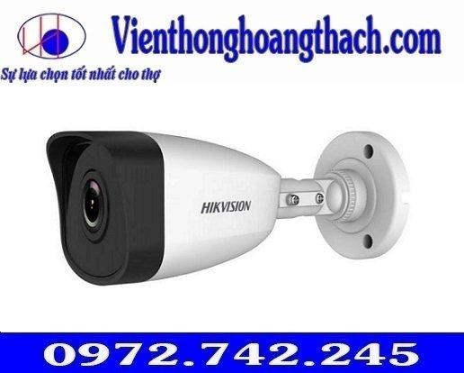 Camera IP DS-B3200VN Hikvision Giá Tốt Nhất