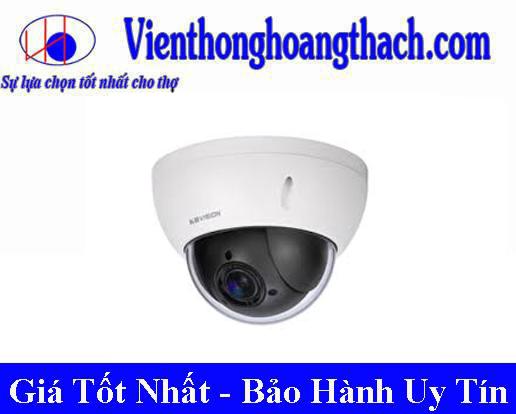 Camera IP Dome hồng ngoại 2.0 Megapixel KBVISION KX-2012SN3