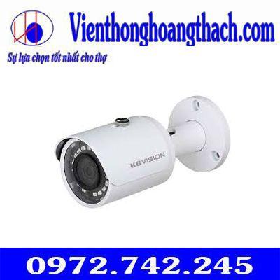Camera IP hồng ngoại 4.0 Megapixel KBVISION KX-4111N2