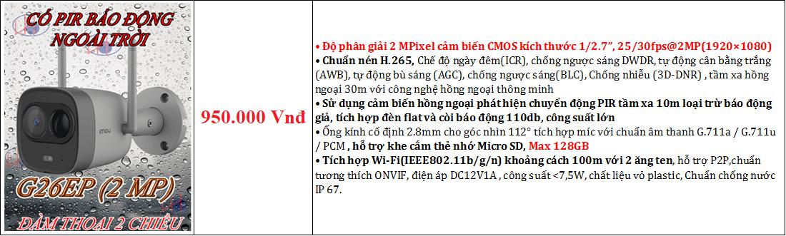 IMOU IPC-G26EP